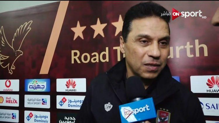 حسام البدري، النادي الأهلي
