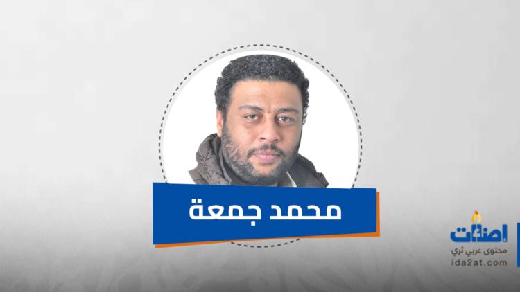 عم ضياء, محمد جمعة, سينما, حوارات, دراما رمضان, رمضان 1439, شهر رمضان