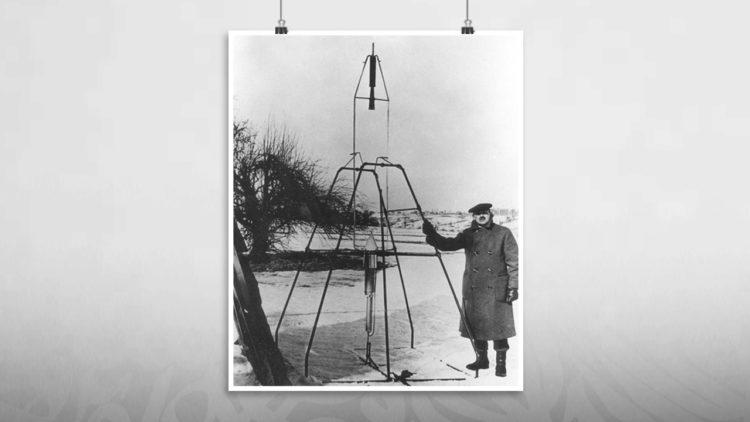 روبرت جودارد, علم الصواريخ, وقود سائل, شخصيات علمية, هندسة الفضاء, فيزياء, فضاء