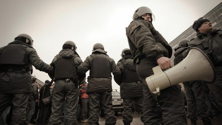 شرطة, السلطة, تعريف الدولة, علم اجتماع