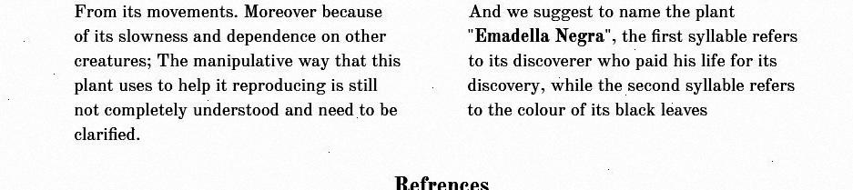 ورقة علمية, رفعت إسماعيل