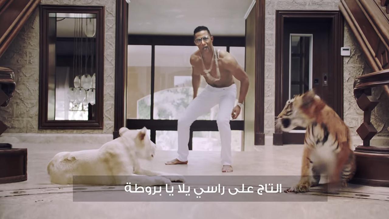 أغنية أنا الملك معارك محمد رمضان الخيالية وجنون العظمة