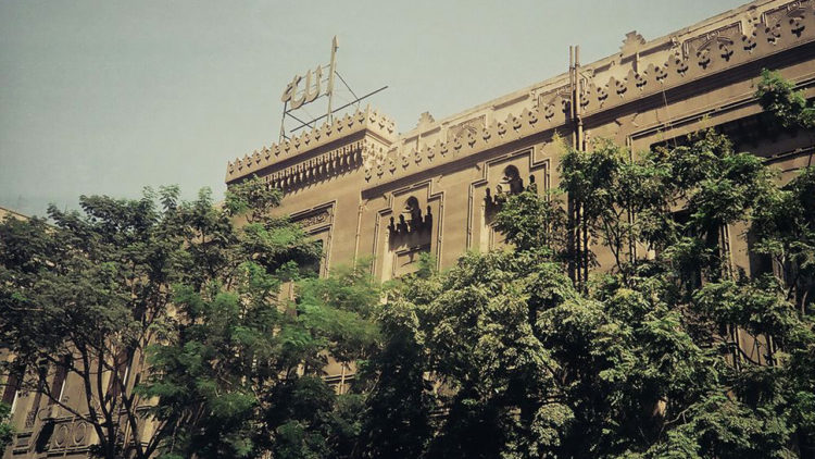 وزارة الأوقاف المصرية, الأزهر, مقالات ابراهيم البيومي غانم, مفاهيم, الأوقاف المصرية