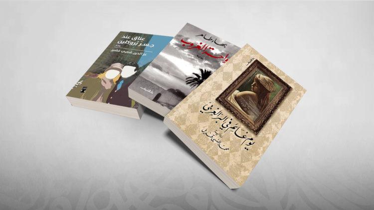 مصر, روايات عربية, جائزة البوكر العربية, يوم غائم في البر الغربي, واحة الغروب, عناق عند جسر بروكلين, محمد المنسي قنديل