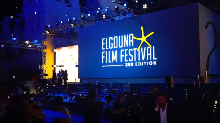 مهرجان الجونة, أفلام عربية, مهرجانات سينمائية, مصر, أفلام مهرجان الجونة