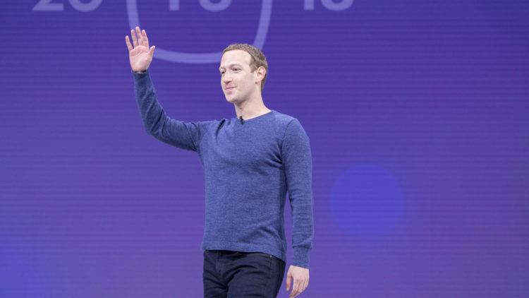 مارك زوكربيرج, فيسبوك, اختراق فيسبوك, خصوصية, تقنية