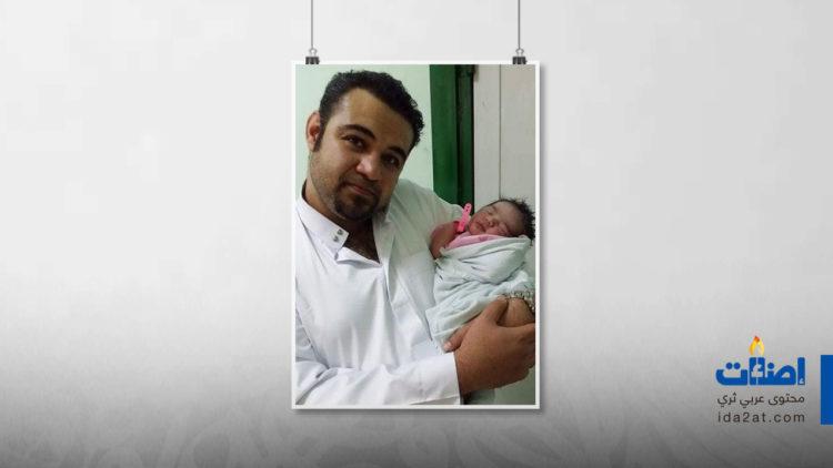 هشام الوالي، طب، مصر