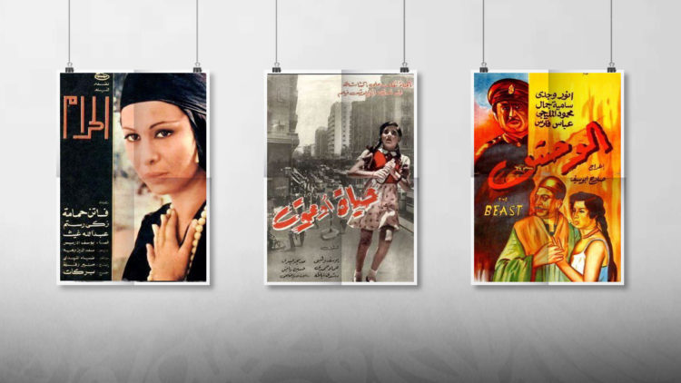 أفلام مصرية, الوحش, حياة أو موت, الحرام, مهرجان كان, فاتن حمامة, هنري بركات, صلاح أبو سيف