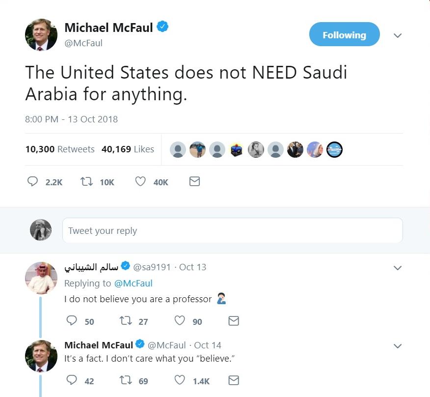الولايات المتحدة الأمريكية, السعودية, محمد بن سلمان