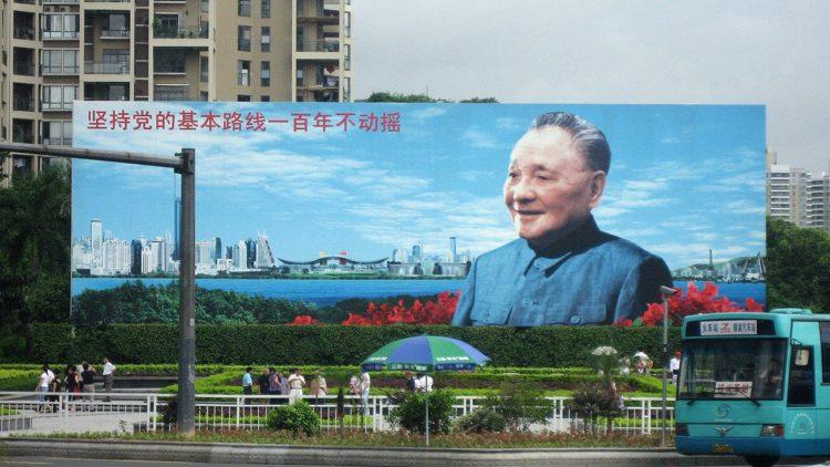 دينج شياو بينج