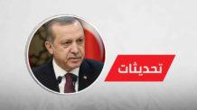 رجب طيب أردوغان, خطاب أردوغان, قضية خاشقجي, إغتيال خاشقجي, تركيا, السعودية