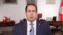 يوسف الشاهد, تونس, التعديل الوزاري في تونس, حكومة تونس, رئيس وزراء تونس