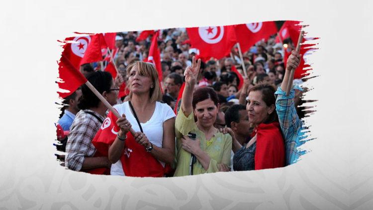 النسوية, تونس, سيدات تونس, قضايا المرأة