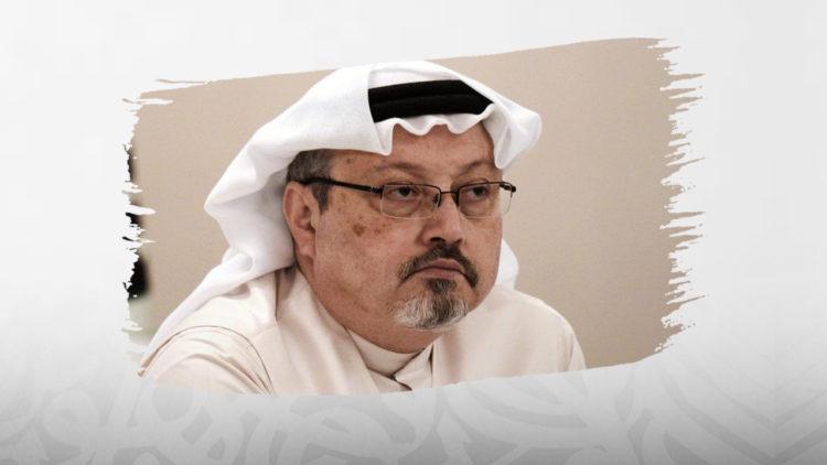 جمال خاشقجي, السعودية, إسرائيل, اغتيال جمال خاشقجي, قتل جمال خاشقجي