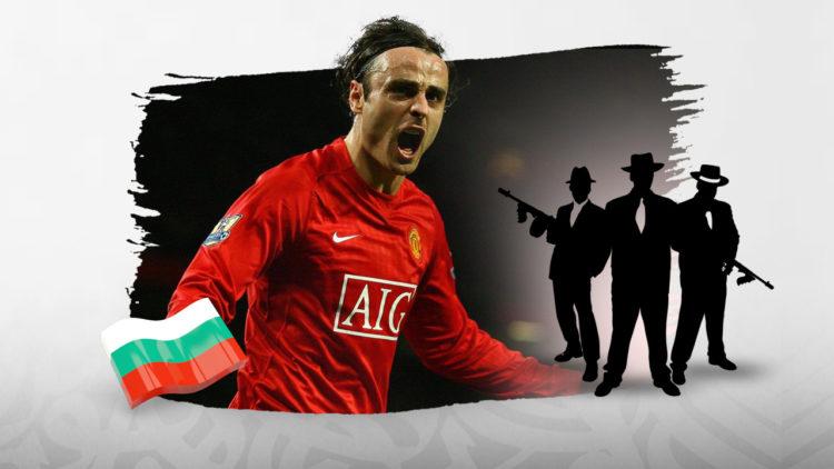 ديميتار برباتوف, بلغاريا, مافيا, كرة القدم العالمية, مانشستر يونايتد