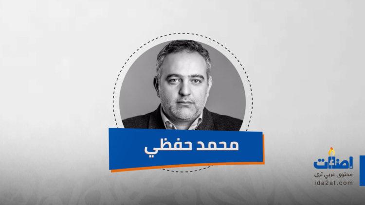 محمد حفظي, مصر, سينما, مخرجين مصريين, سينما مصرية