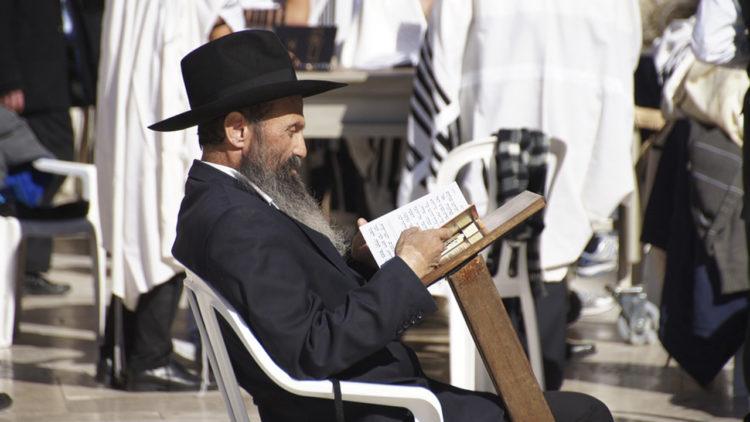يهودية، لغة، عبرية، عربية