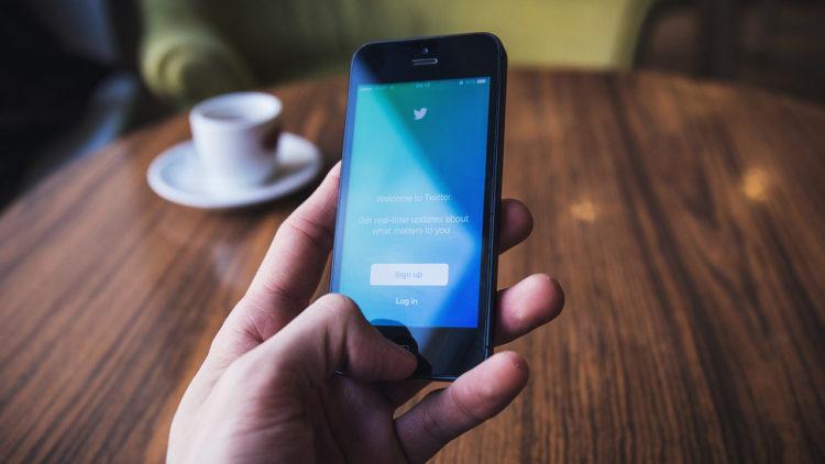 خصوصية, تويتر, تقارير عالمية, حصاد 2018, تقنية, الحصول على البيانات