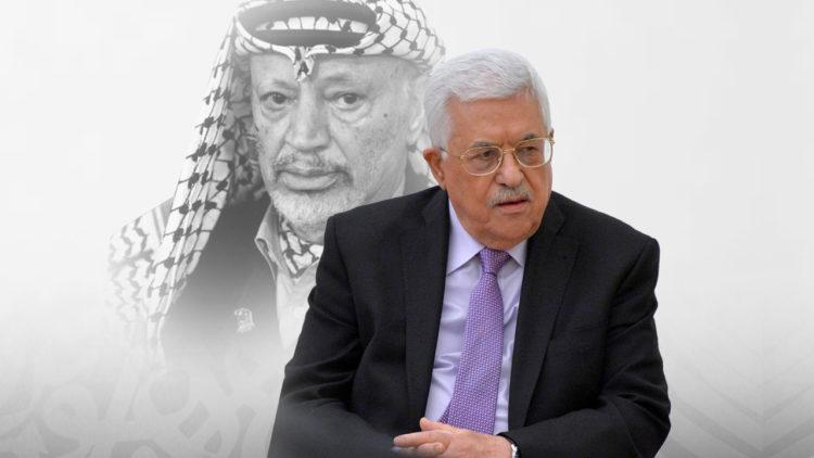 فلسطين، محمود عباس أبو مازن، ياسر عرفات