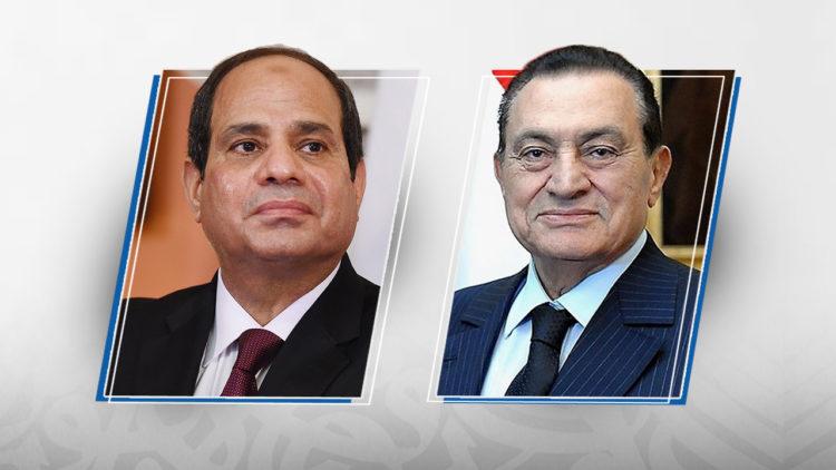 عبد الفتاح السيسي، محمد حسني مبارك، مصر