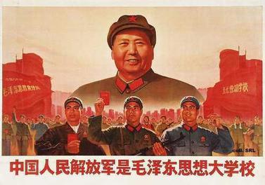 ماو تسي تونج، الصين، الثورة الثقافية
