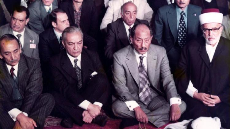 السادات، مصر