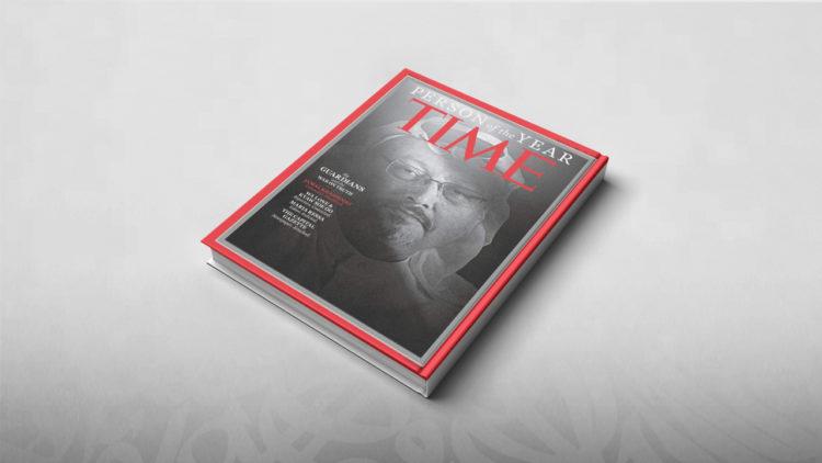 مجلة التايم الأمريكية, شخصية العام, جمال خاشقجي, الولايات المتحدة الأمريكية, إعلام, صحافة