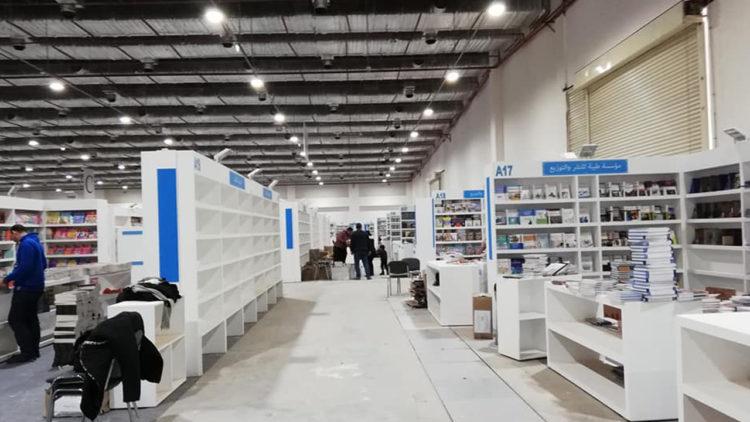 معرض القاهرة الدولي للكتاب, التجمع الخامس, معرض القاهرة 2019