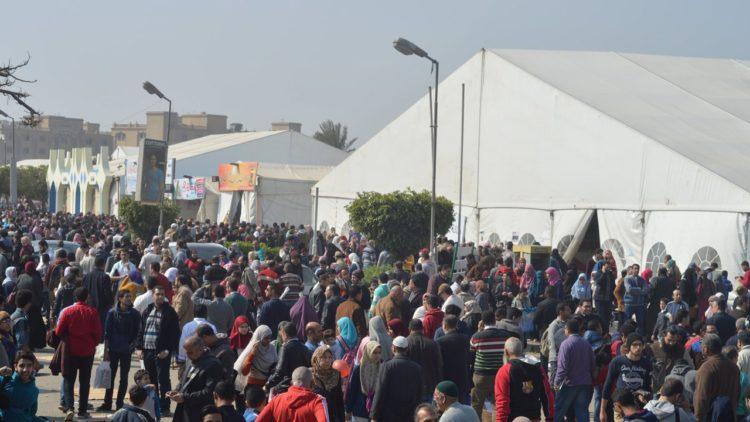 معرض القاهرة الدولي للكتاب, أرض المعارض