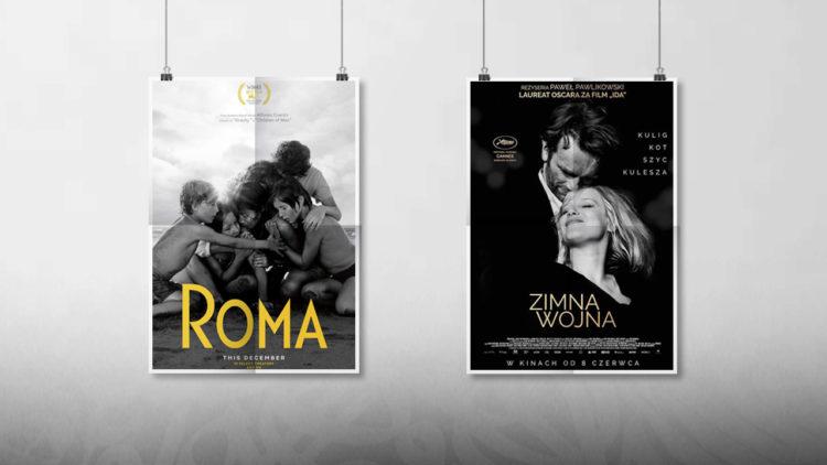 الحرب الباردة, روما, أفلام, أفلام أجنبية, جائزة الأوسكار, السلطة, الاستبداد