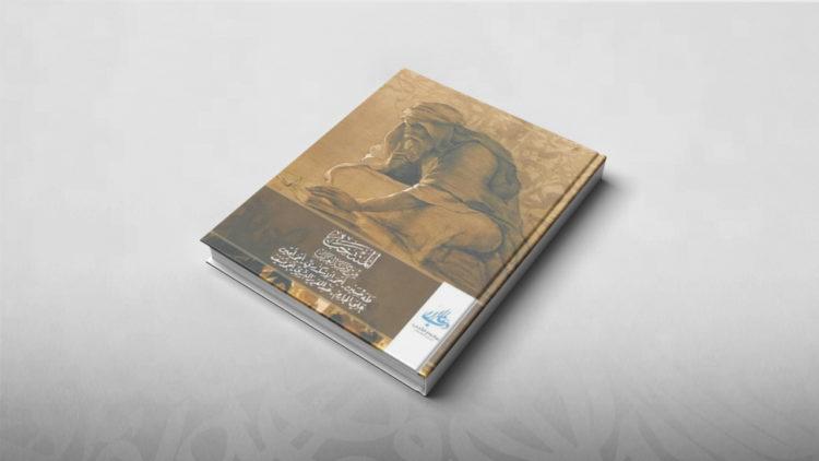 المنتخب من أدب العرب, أحمد الإسكندري, أحمد أمين, علي الجارم, عبد العزيز البشري, أحمد ضيف, كتب, أدب