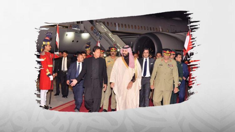 محمد بن سلمان, عمران خان, باكستان, السعودية, زيارة