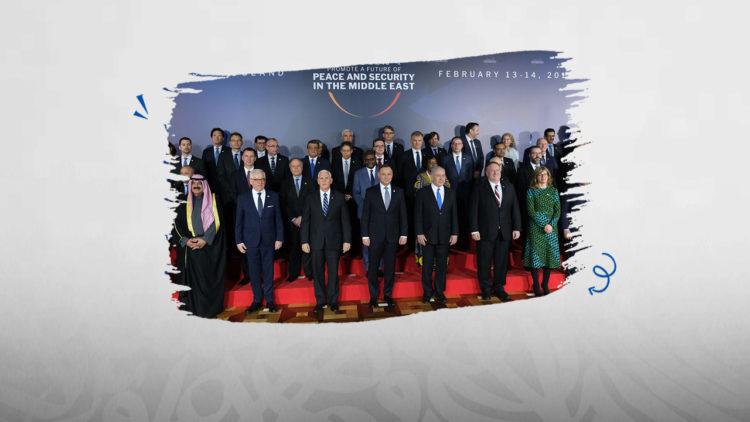 مؤتمر وارسو الدولي حول السلام والأمن فى منطقة الشرق الأوسط