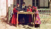 معلم يهودي