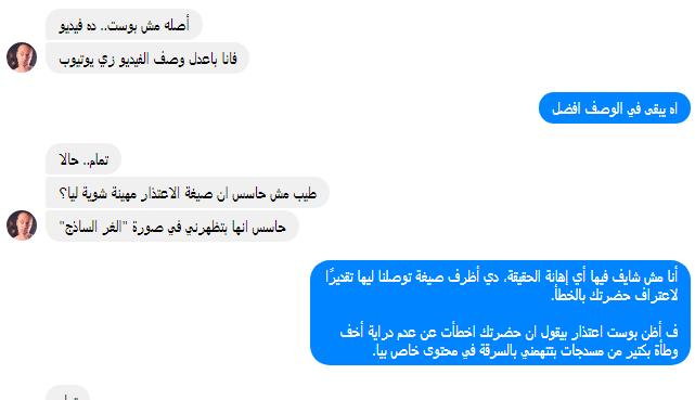 أحمد بحيري