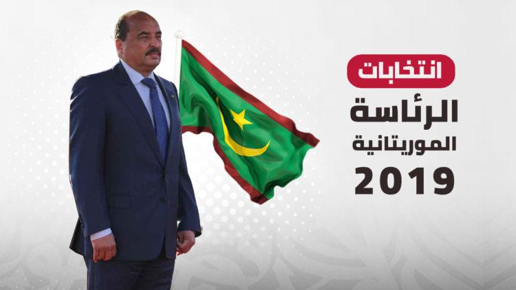 انتخابات موريتانيا، محمد ولد عبد العزيز