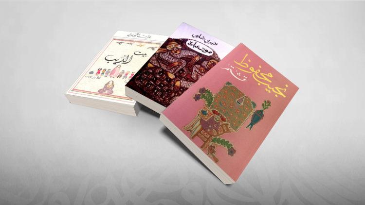 روايات مصرية, قشتمر, نجيب محفوظ, موت عباءة, خيري شلبي, بيت الديب, عزت القمحاوي