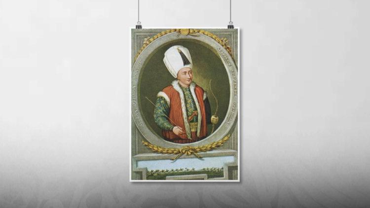 السلطان عثمان الثاني, الدولة العثمانية, تاريخ, تاريخ وحضارة, نجار, قوس