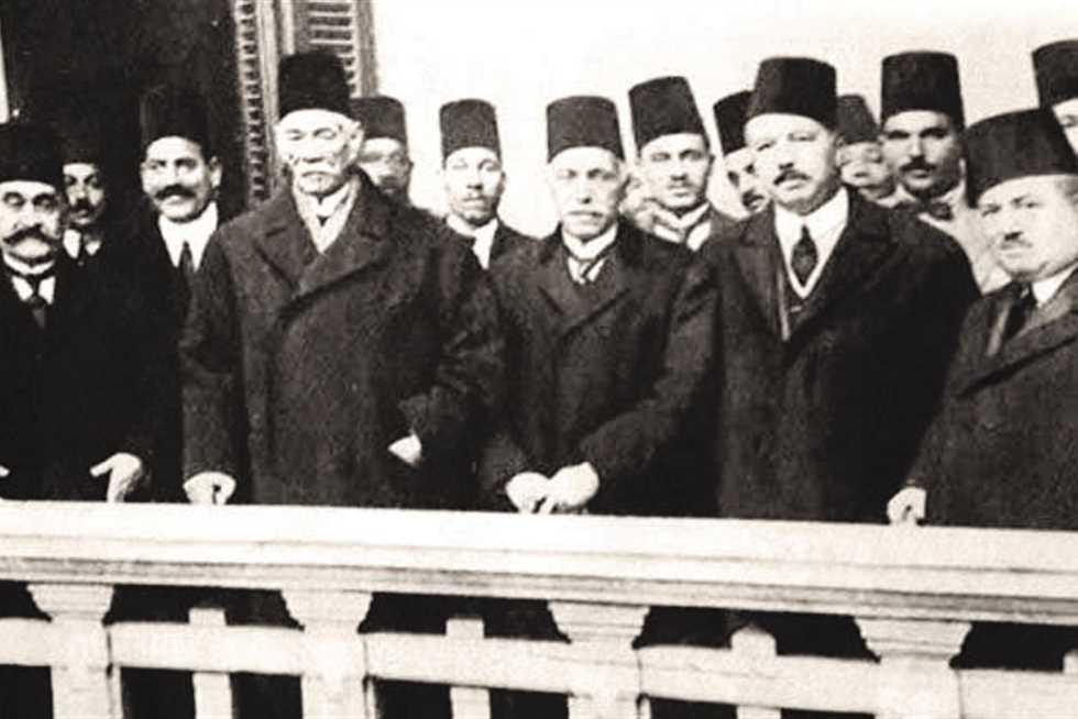 سعد زغلول, ثورة 1919, حزب الوفد