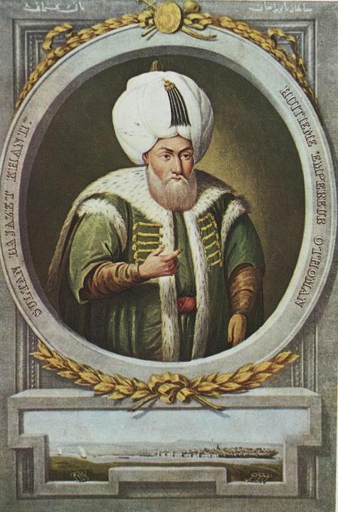السلطان بايزيد الثاني