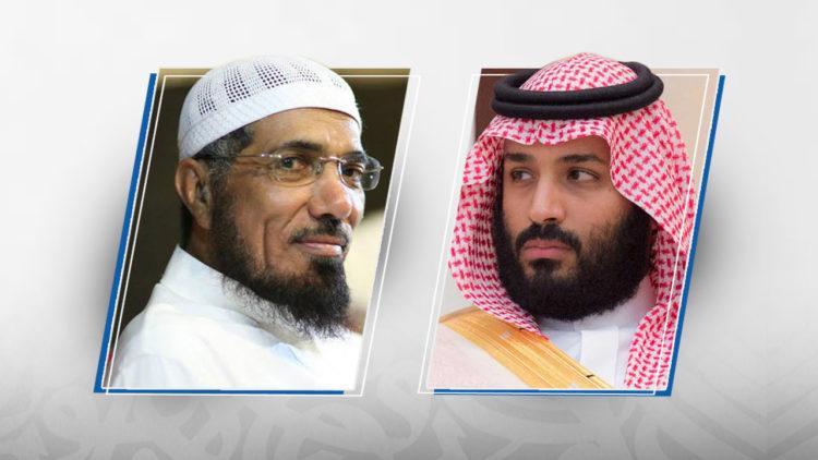 محمد بن سلمان، سلمان العودة، السعودية