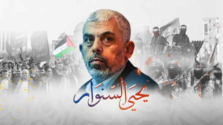 يحيى السنوار حماس غزة