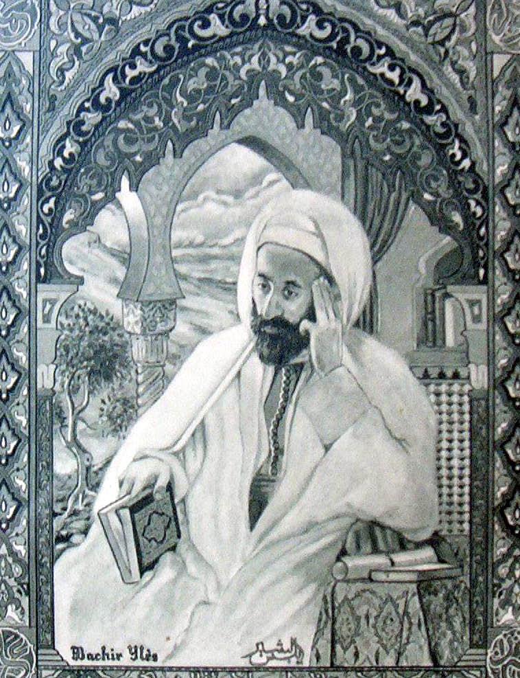 عبد الحميد بن باديس, جمعية العلماء المسلمين