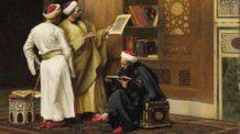 لوحة علماء الدين، الدارسون، لودوفيج دوتش