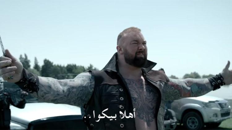 حملة فرعون، الجبل، the mountain، game of thrones
