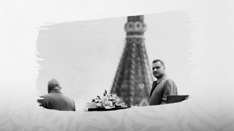 جمال عبد الناصر, روسيا,مصر, تاريخ