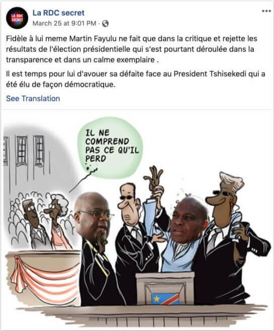 فيسبوك، خصوصية، سياسة، انتخابات، اسرائيل، تونس