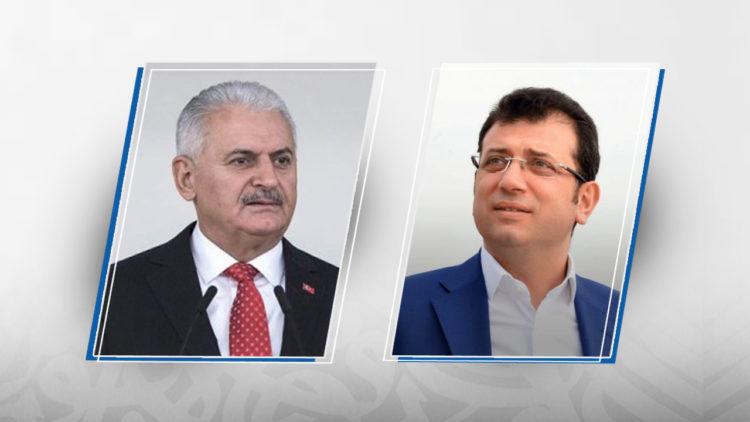 علي بن يلدرم, أكرم إمام أوغلو, تركيا, الانتخابات البلدية التركية, اسطنبول, حزب العدالة والتنمية, حزب الشعب الجمهوري
