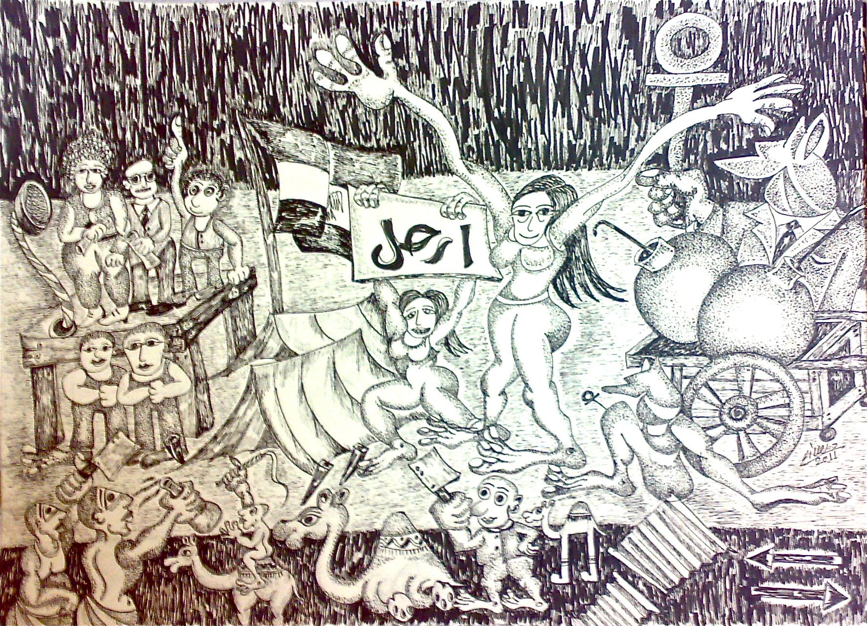 فن تشكيلي، ثورة يناير