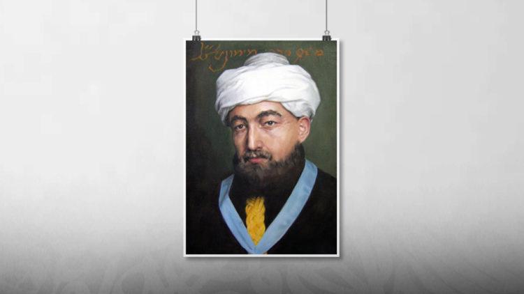 موسى بن ميمون, ميمونيديس, اليهودية, فلسفة, فلاسفة يهود, صلاح الدين الأيوبي